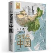 这里是中国【2019年度中国好书】