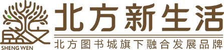 锦州盛文北方新生活