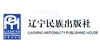 辽宁民族出版社
