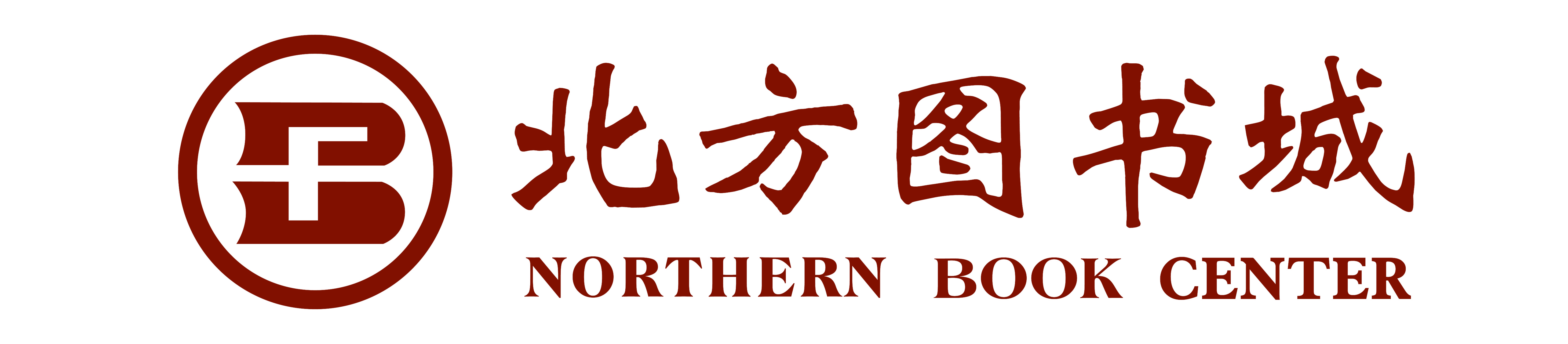 北方图书城生活用品专营店