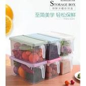 冰箱收纳盒长方形抽屉式鸡蛋盒食品冷冻盒厨房存储保鲜塑料储物盒