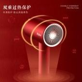 海尔电吹风HC51-2026/2025