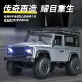 莽牛MN99s遥控四驱越野攀爬车模型