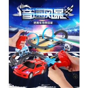 音速风暴滑轨道车大型儿童益智遥控汽车赛车