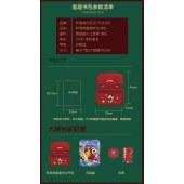 新易达文具-韩国杯具熊圣诞书包2019年款