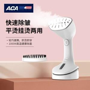 ACA 衣物护理器便携挂烫机ALY-GT102S