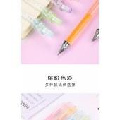 新易达文具-日本pilot百乐自动铅笔学生专用0.3mm铅芯不易断铅专业绘图铅笔2支/套