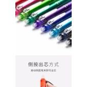 新易达文具-日本百乐PILOT可擦笔按动式中性笔水笔学生笔可替换热可擦摩磨笔2支/套