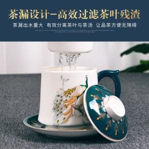 唐山博玉骨质瓷茶漏杯 家用送礼