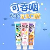 台湾.欧乐芬蜂胶植萃儿童牙膏3-6-12岁换牙期无氟防蛀可吞咽 苹果