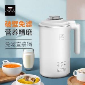康宁多功能营养料理机