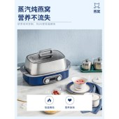 摩飞极速电蒸锅MR1168蒸汽锅多功能家用小型隔水蒸炖锅