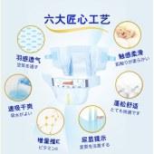 日本大王光羽纸尿裤婴儿S56超薄透气干爽棉柔尿片男女宝宝尿不湿