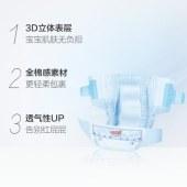 大王天使增量装环贴式纸尿裤NB62片男女宝通用 婴儿新生儿尿不湿