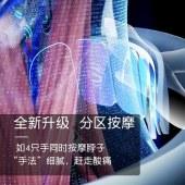 SKG 智能颈椎按摩器 K5-2X