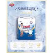 大王天使系列短裤式纸尿裤XXXL14片男女宝通用棉柔透气拉拉裤