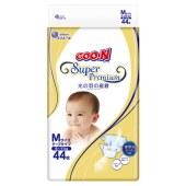 日本大王光羽纸尿裤婴儿M44超薄透气干爽棉柔尿片男女宝宝尿不湿