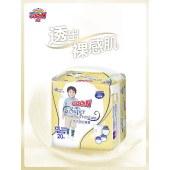 大王光羽短裤式纸尿裤XXL20片柔软拉拉裤透气贴合尿不湿
