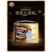 大王光羽鎏金拉拉裤XL28片合透气婴儿纸尿裤棉柔干爽尿不湿