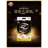 大王光羽鎏金环贴式纸尿裤S56片 贴合棉柔透气干爽新生婴儿尿不湿