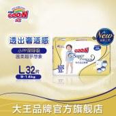 大王光羽短裤式纸尿裤拉拉裤L32片奢适透气尿不湿尿片