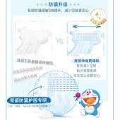 妮飘Nepia Genki!哆啦A梦纸尿裤S72片(4-8kg)尿不湿小码婴儿纸尿裤日本进口轻薄透气