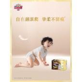大王光羽鎏金短裤拉拉裤L32片透气干爽纸尿裤棉柔尿不湿