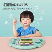 猫贝乐儿童逻辑思维学习机 点读书早教启蒙点读2-6岁宝宝益智玩具