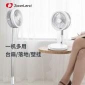 卓朗无线折叠风扇