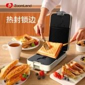 卓朗三明治机(多功能轻食机)