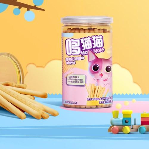 哆猫猫炭烧棒婴幼儿辅食6个月1岁宝宝零食儿童手指婴儿磨牙饼干