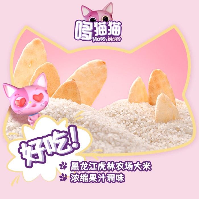 哆猫猫宝宝米饼婴儿无添加白砂糖6、7个月婴幼儿辅食饼干零食磨牙